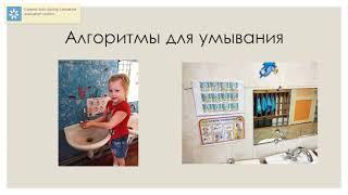 бережливые технологии  pptx 1