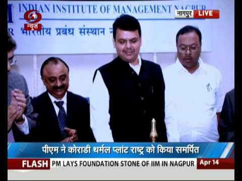 FULL EVENT: PM Modi inaugurates various development works in Nagpur
