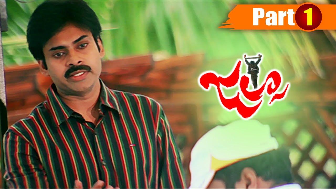 Download Jalsa Telugu Full Movie    Pawan Kalyan , Ileana D' Cruz    Part 1
