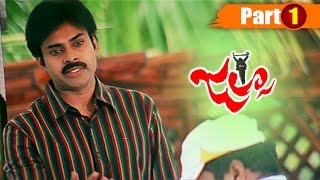 Jalsa Telugu Full Movie || Pawan Kalyan , Ileana D