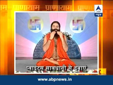 baba ramdev's yog yatra exercise to get cure from