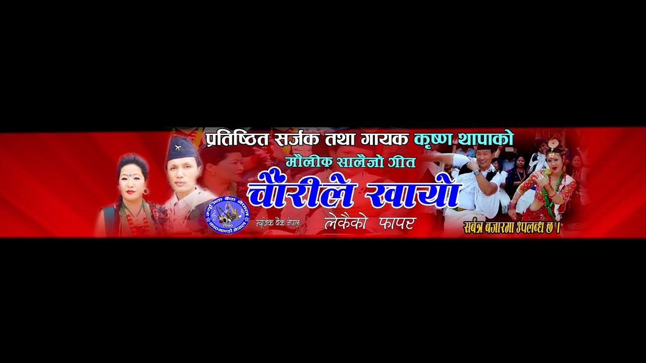 Music Bank Nepal Live Stream Youtube