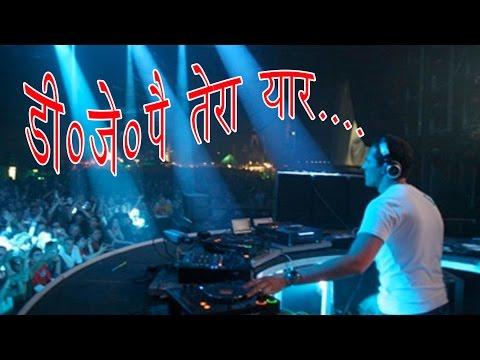 D.J pe tera yaar....Singer:- Harkesh Chawriya