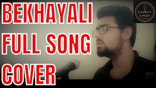 Kabir Singh Bekhayali Full Song Cover al Unplugged Reprise