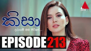 Kisa (කිසා)   Episode 213   16th June 2021   Sirasa TV Thumbnail