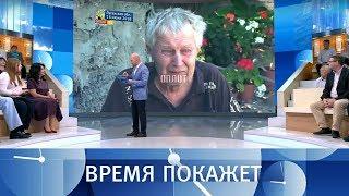 Разговор о Донбассе. Время покажет. Выпуск от 21.06.2018