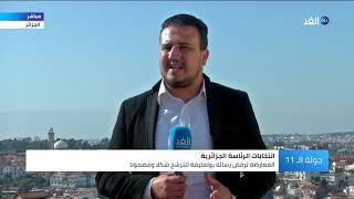 مراسل الغد: السلطة الجزائرية تخشى عواقب انتشار العصيان المدني