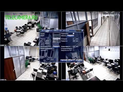 AVTech — Инновации для видеонаблюдения!
