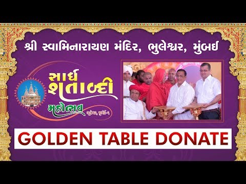 GOLDEN TABLE DONET - SHARDHA SHATABDI  MAHOTSAV - BHULESHWAR (MUMBAI)
