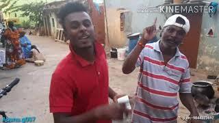 Vibhuthipura boys songs
