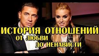 История отношений Ксении Бородиной и Курбана Омарова