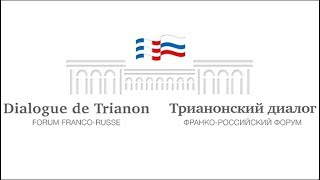 Встреча глав МИД РФ и Франции с председателями