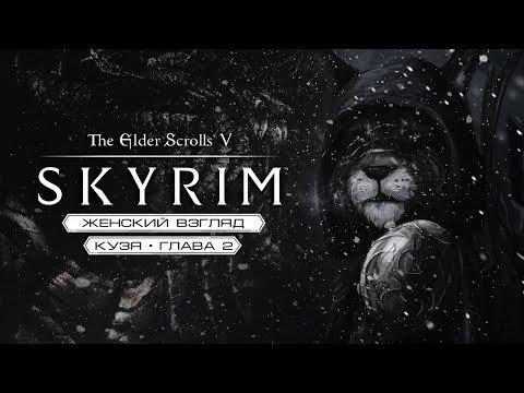 Кузница этерия локация The Elder Scrolls Wiki Fandom