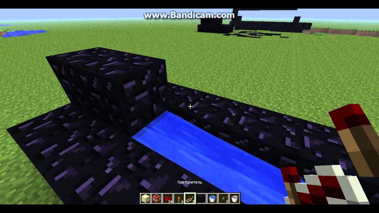 Скачать Minecraft — все версии (1.7/1.6/1.5.2/1.4.7)