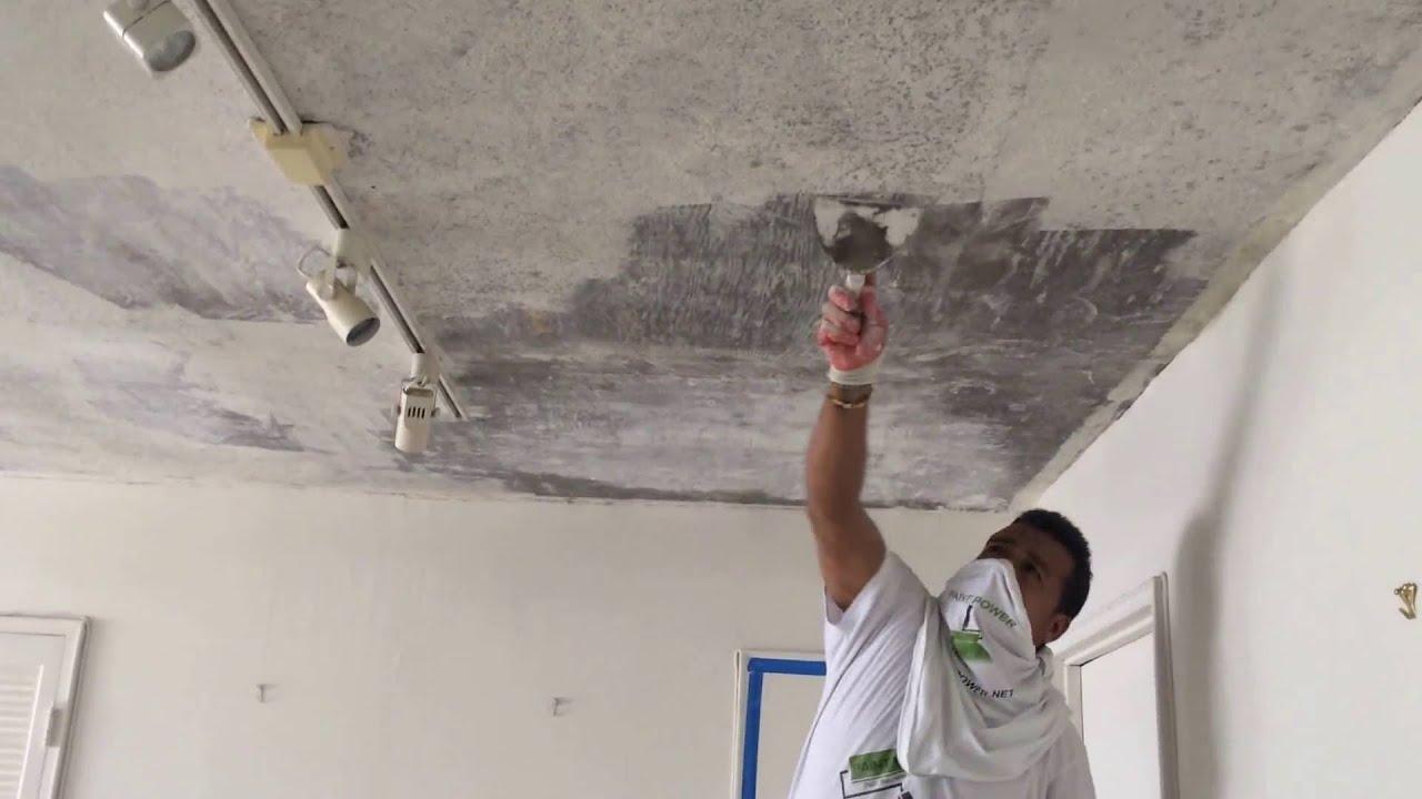 how to make a stucco ceiling flat