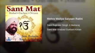 Mehra Waliya Saiyaan Rakhi