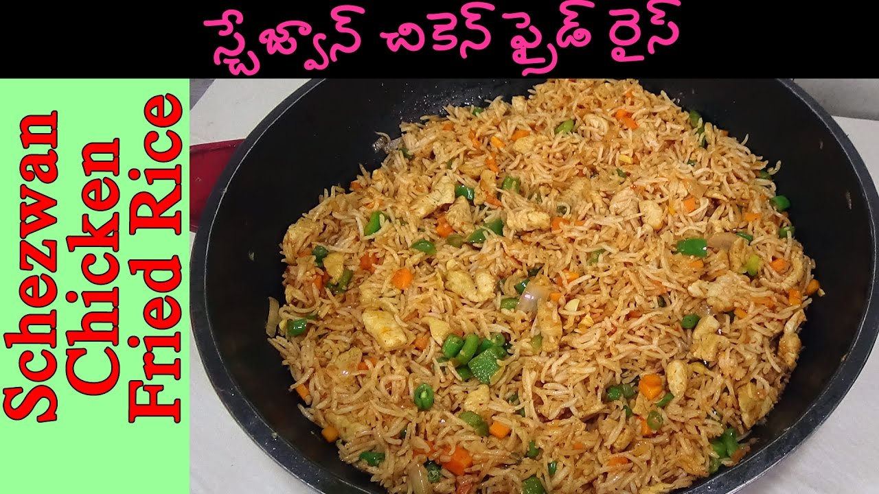 schezwan chicken fried rice schezwan chicken fried rice telugu ccuart Choice Image