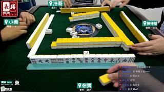 [遊戲BOY] 伯夷也想成為鵬STAR打麻將(每周六固定直播)20181208