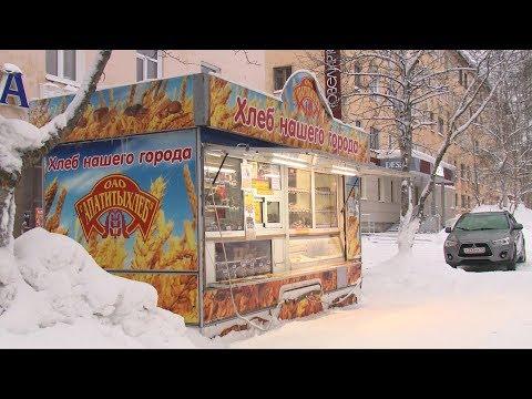 Где купить Апатитский хлеб?