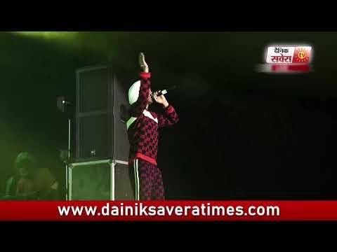 Diljit Dosanjh live perfomance in amritsar : song, Radio, punjabi song