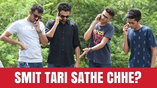 SMIT TARI SATHE CHHE? | DUDE SERIOUSLY