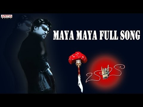 Maya Maya Full Song || Baba Movie || Rajinikanth, Mansiha Koyirala