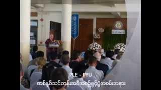 PYU-PLE Courses Closing Thumbnail