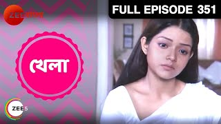 Khela Web Series Full Episode 351 | Classic Bangla Tv Serial | Zee Bangla