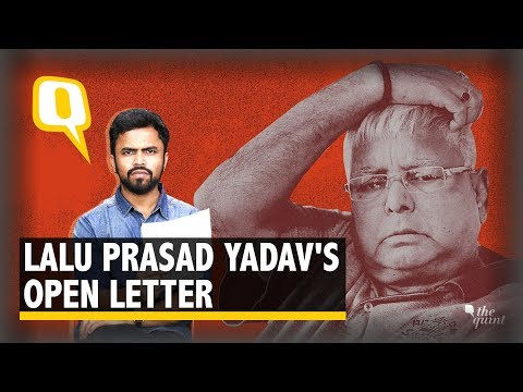 'Modi govt has tried to kill your reservation'   Lalu Prasad Yadav's Open Letter To Indian Voter