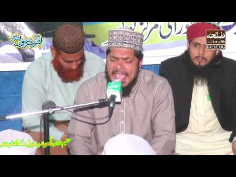 Tilawat. Qari Shahzad Ahmad Attari By Talha Sound And Movies Gujranwala (03078772986)