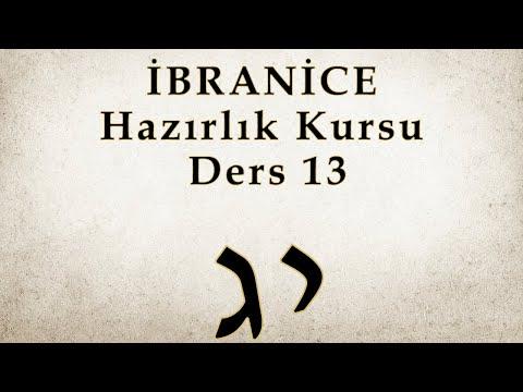 2019 Güz Dönemi - Hazırlık Kursu -Ders 13