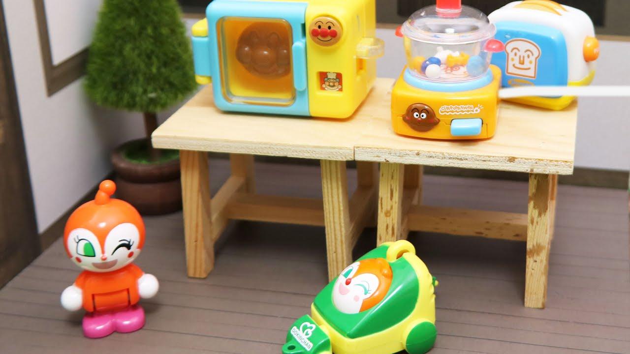 アンパンマン おもちゃ アニメ ドキンちゃんのお部屋にあるものをしょうかいするよ ままごと