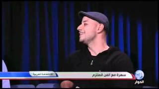 Maher Zain & Mesut Kurtis: Never Forget