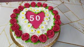 Торт для женщины Пьяная вишня ромашковое сердце