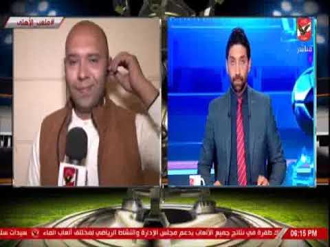 ملعب الاهلى وتحليل الفوز القاتل امام الجونة 2/1 بالدورى