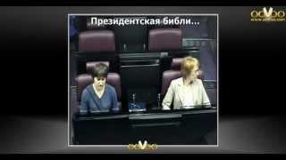 Президентская библиотека им. Б.Н, Ельцина