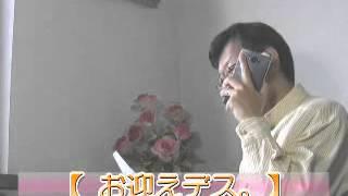 「お迎えデス。」福士蒼汰&土屋太鳳「成仏請負人」 「テレビ番組を斬る...
