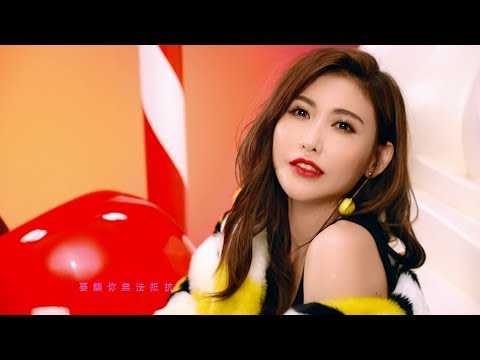 Download Youtube: 愷樂 Butterfly《Chocolate》Official Music Video