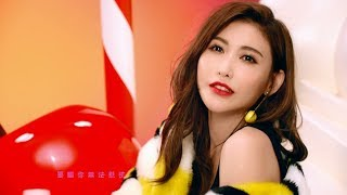 Download Video 愷樂 Butterfly《Chocolate》Official Music Video MP3 3GP MP4