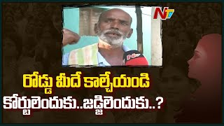 Jollu Shiva Parents Face To Face After Incident | NTV