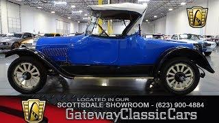 1917 Oldsmobile 45A #256 Gateway Classic Cars