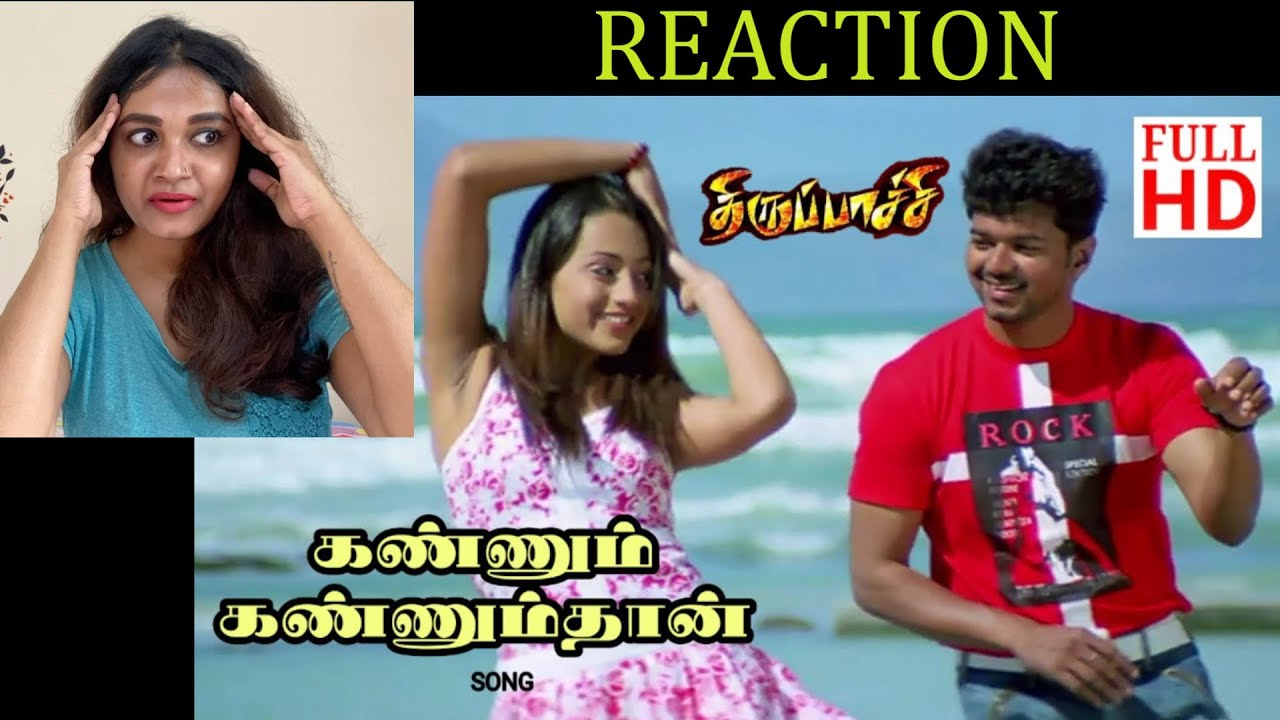 Download Malayali reacting to Kannum Kannumthan Song- Thirupaachi   Vijay   Trisha  Harish Raghavendra Premji