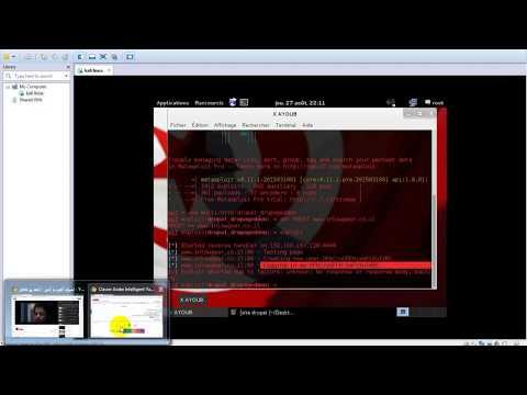 إختراق المواقع drupal عن طريق ال-metasploit