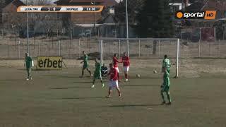 ЦСКА 1948 - Оборище 3:1
