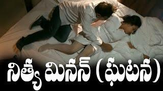 Repeat youtube video Naresh Harassing Nithya Menon | Gatana Movie | రేప్ కి గురైన నిత్య మీనన్  | ఘటన  మూవీ