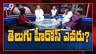 Pawan Kalyan shocking comments on Telugu heroes - TV9