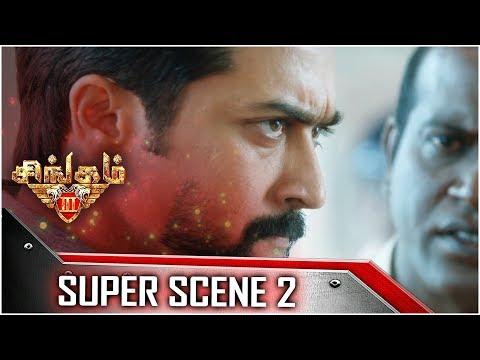 Singam 3 - Tamil Movie - Super Scene 2   Surya   Anushka Shetty   Harris Jayaraj
