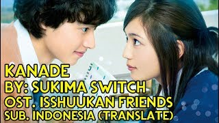 Kanade Sukima Switch Sub Indonesia