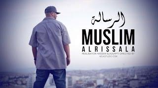 01 - Muslim - AL RISSALA 2014 مـسـلـم ـ الـرسـالـة