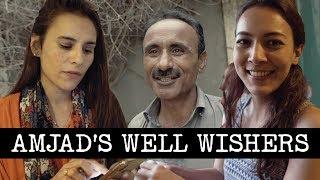 Amjad's Well Wishers   Mooroo   VLOG